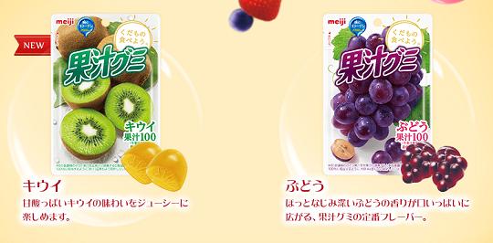 fruitsgummi2.png