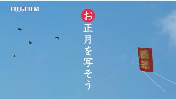fujifilm02.JPG