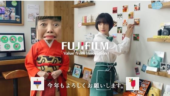 fujifilm16.JPG
