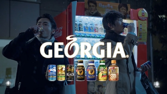 image_georgia
