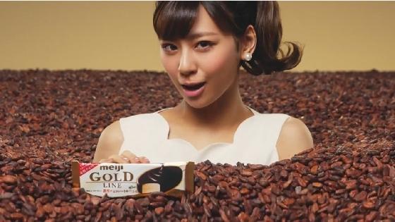 goldline03.JPG