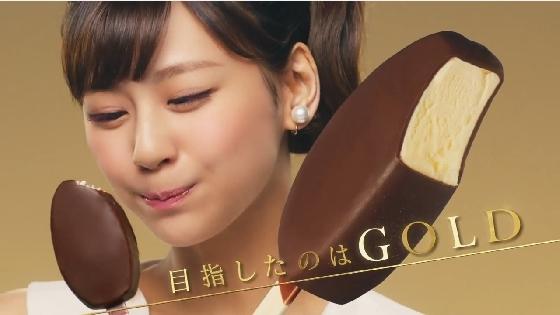 goldline07.JPG