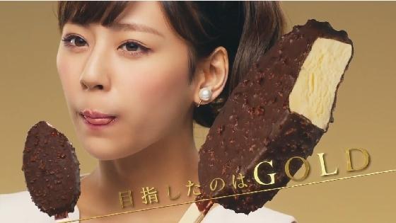 goldline08.JPG