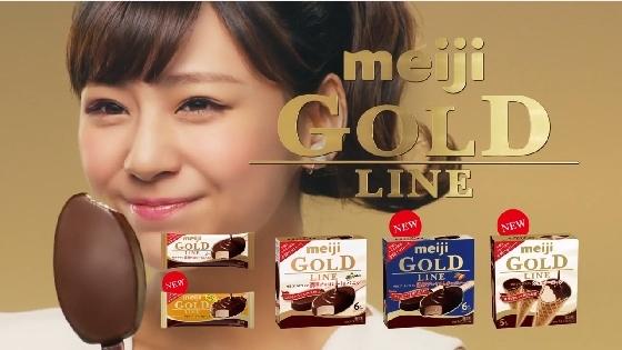 goldline11.JPG