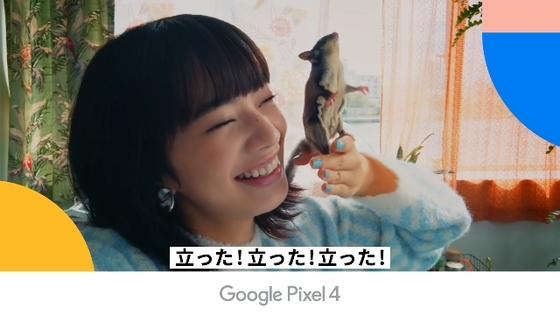 google02.JPG