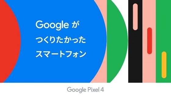 google06.JPG