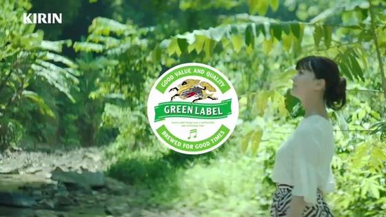 green01.JPG