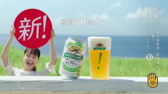 greenlabel06.JPG