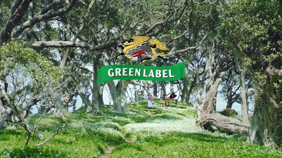 greenlabel15.JPG