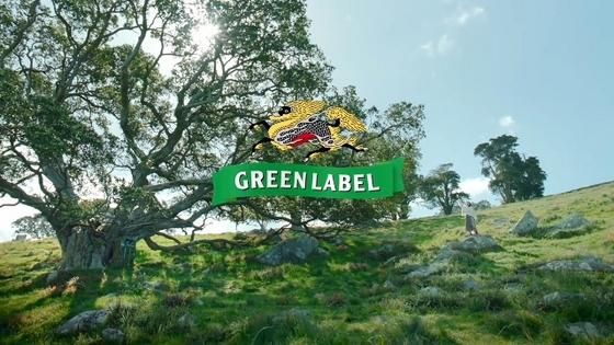 greenlabel17.JPG