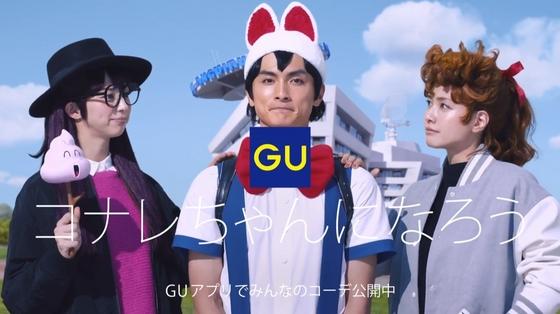 gu-japan13.JPG