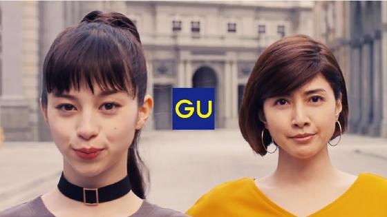 gu19.JPG