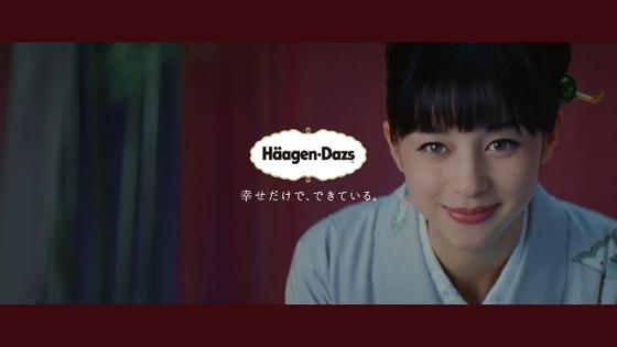haagen-dazs11.JPG