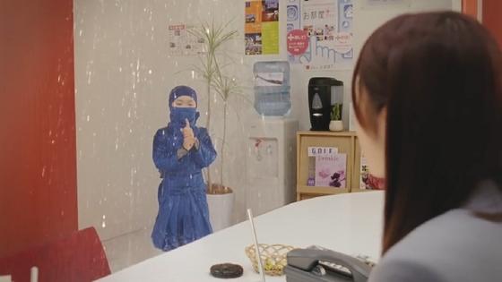 housemate09.JPG