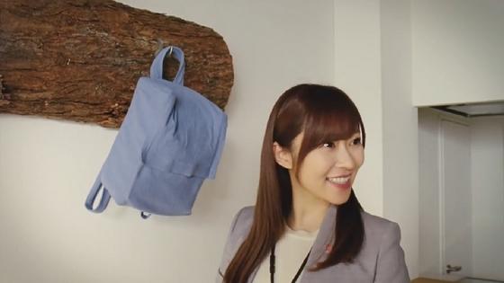 housemate10.JPG