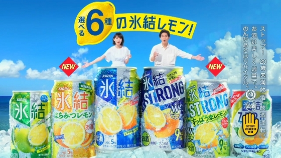 hyoketsu09.JPG