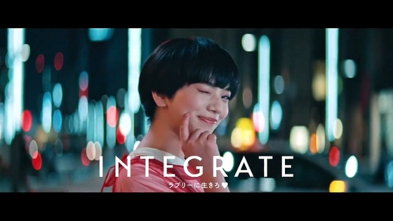 integrate12.JPG