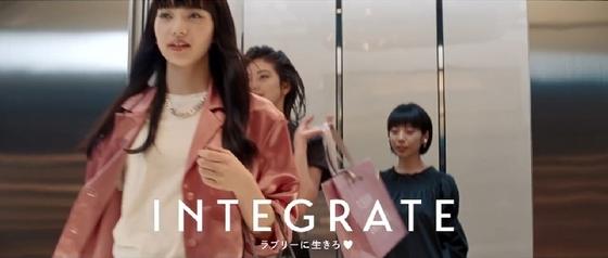 integrate20.JPG