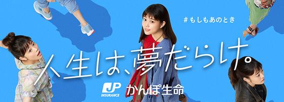 japanpost29.jpg