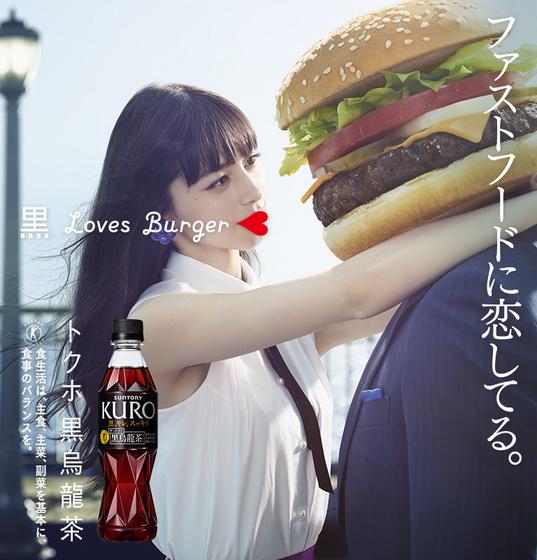 kuro-oolong01.jpg