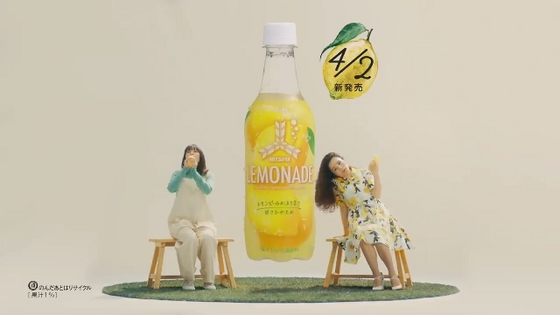 lemonade09.jpg