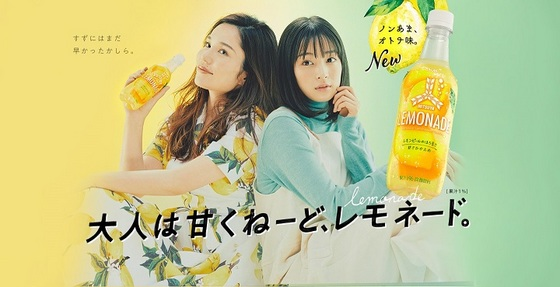 lemonade10.jpg