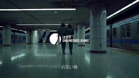 levis22.JPG