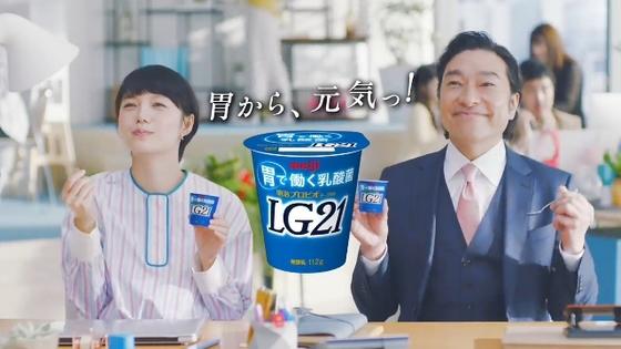 lg2109.JPG