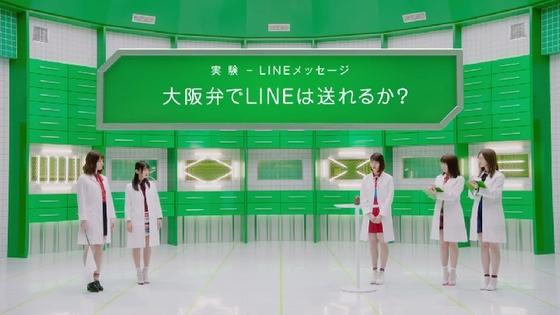 lineclova02.JPG