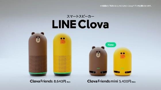 lineclova07.JPG