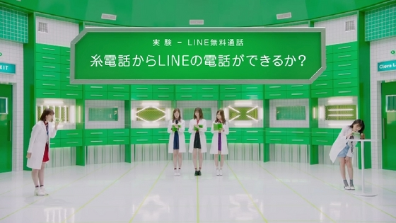 lineclova10.JPG