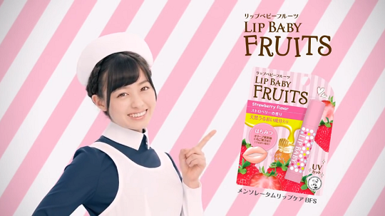 lipbaby11.png