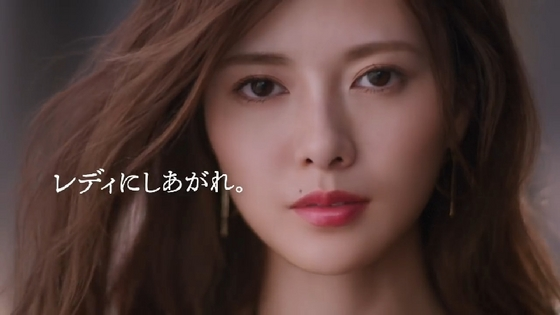 maquillage25.JPG