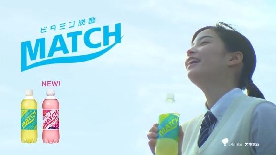 match21.JPG
