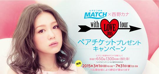 match8.png