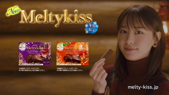 meltykiss15.JPG