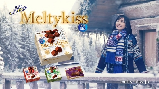image_meltykiss27