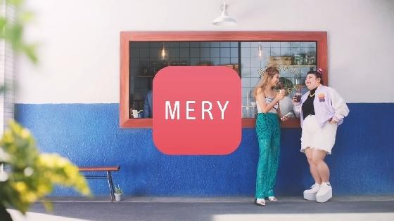mery01.JPG