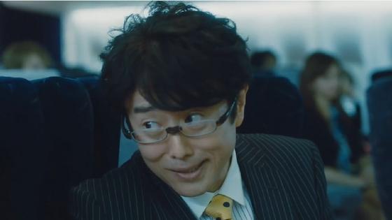 mitsuisumitomo10.JPG