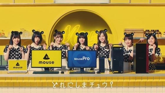 mouse14.JPG