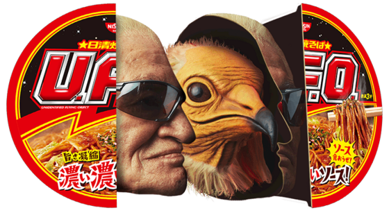 nissin19.png