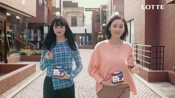 nyusankin-chocolat01.JPG