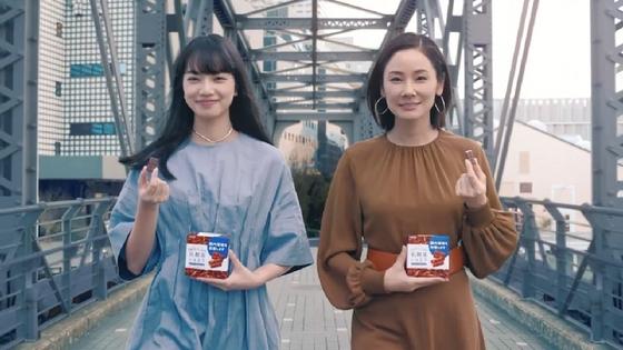 nyusankin-chocolat12.JPG