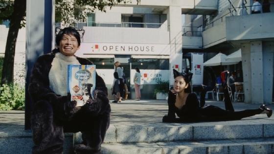 openhouse02.JPG