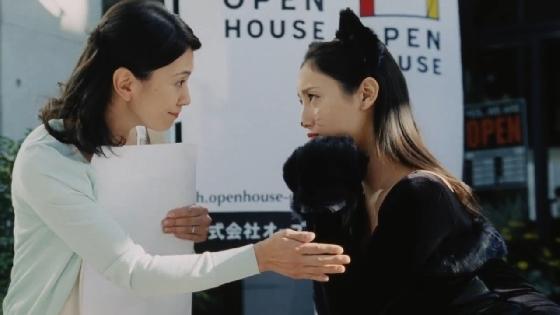 openhouse12.JPG