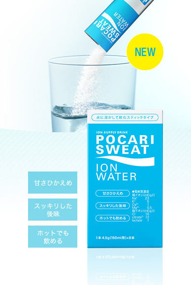 pocarisweat1.png
