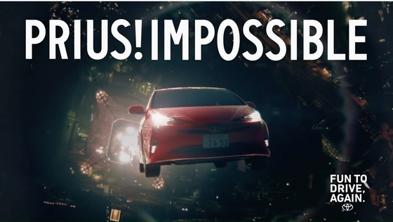 prius_impossible15.JPG