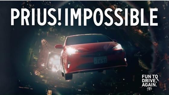 prius_impossible16.JPG