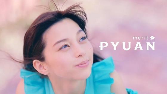 pyuan02.JPG