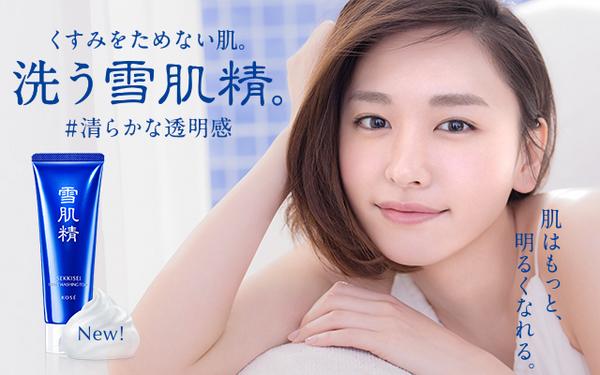 image_sekkisei20